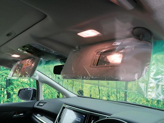 2.5S Cパッケージ ムーンルーフ 純正ディスプレイオーディオ  シートクーラー&ヒーター 革シート 両側電動スライドドア パワーシート ダブルエアコン LEDヘッドライト プッシュスタート(58枚目)