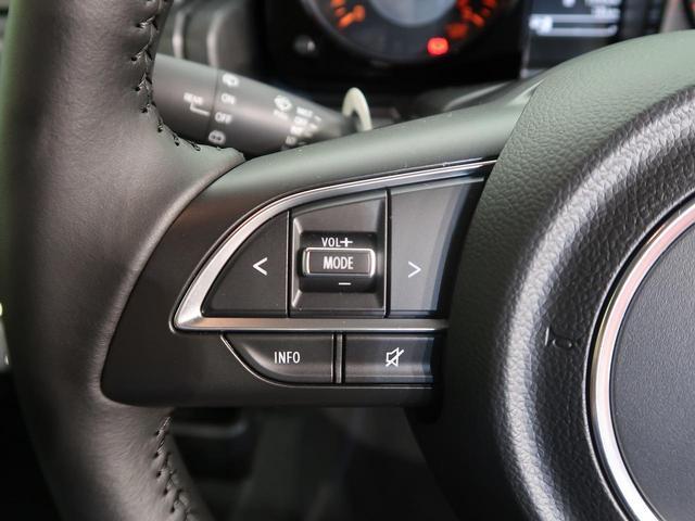 XC 届出済未使用車 ターボ オートクルーズ LEDライト プッシュスタート 革巻きステアリング 純正16アルミ 前席バニティーミラー セーフティサポート ステアリングスイッチ(33枚目)