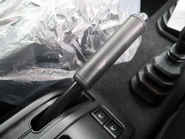 XC 届出済未使用車 ターボ オートクルーズ LEDライト プッシュスタート 革巻きステアリング 純正16アルミ 前席バニティーミラー セーフティサポート ステアリングスイッチ(37枚目)
