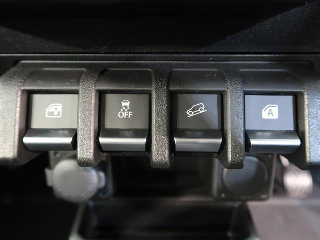 XC 届出済未使用車 ターボ オートクルーズ LEDライト プッシュスタート 革巻きステアリング 純正16アルミ 前席バニティーミラー セーフティサポート ステアリングスイッチ(39枚目)