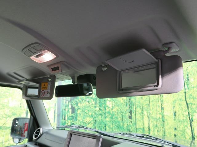 XC 届出済未使用車 ターボ オートクルーズ LEDライト プッシュスタート 革巻きステアリング 純正16アルミ 前席バニティーミラー セーフティサポート ステアリングスイッチ(45枚目)