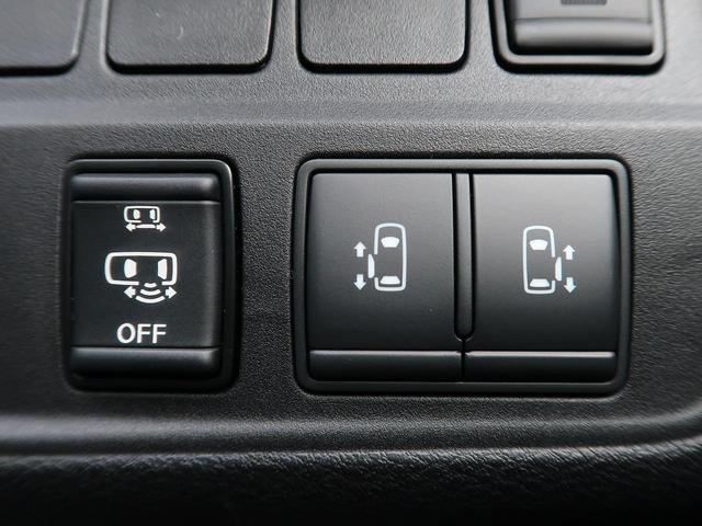 ハイウェイスターV プロパイロット スマートルームミラー 全方位モニター 登録済み未使用車 両側パワスラ コーナーセンサー 純正16インチアルミ LEDヘッド LEDフォグ アイドリングストップ スマートキー(7枚目)