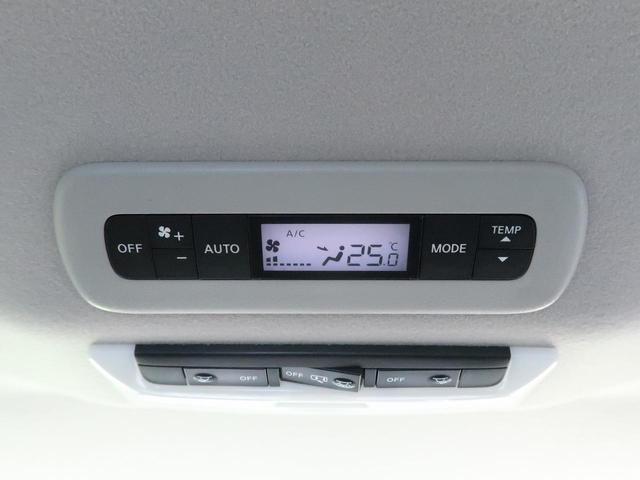 ハイウェイスターV プロパイロット スマートルームミラー 全方位モニター 登録済み未使用車 両側パワスラ コーナーセンサー 純正16インチアルミ LEDヘッド LEDフォグ アイドリングストップ スマートキー(8枚目)