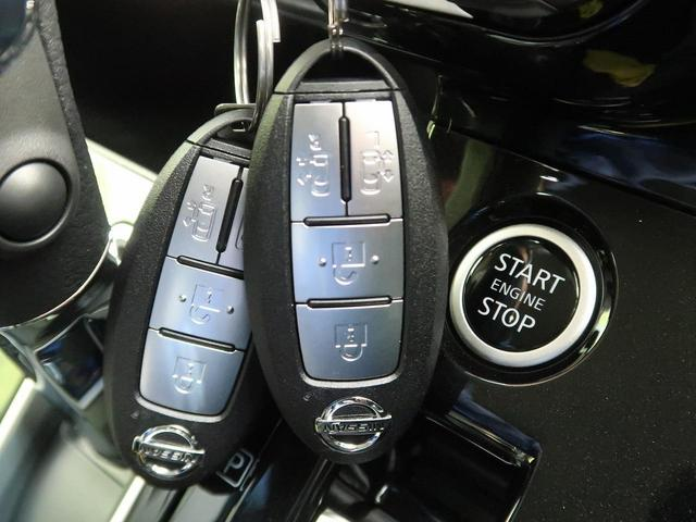 ハイウェイスターV プロパイロット スマートルームミラー 全方位モニター 登録済み未使用車 両側パワスラ コーナーセンサー 純正16インチアルミ LEDヘッド LEDフォグ アイドリングストップ スマートキー(9枚目)