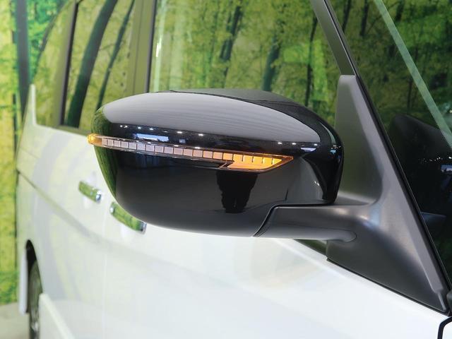 ハイウェイスターV プロパイロット スマートルームミラー 全方位モニター 登録済み未使用車 両側パワスラ コーナーセンサー 純正16インチアルミ LEDヘッド LEDフォグ アイドリングストップ スマートキー(28枚目)