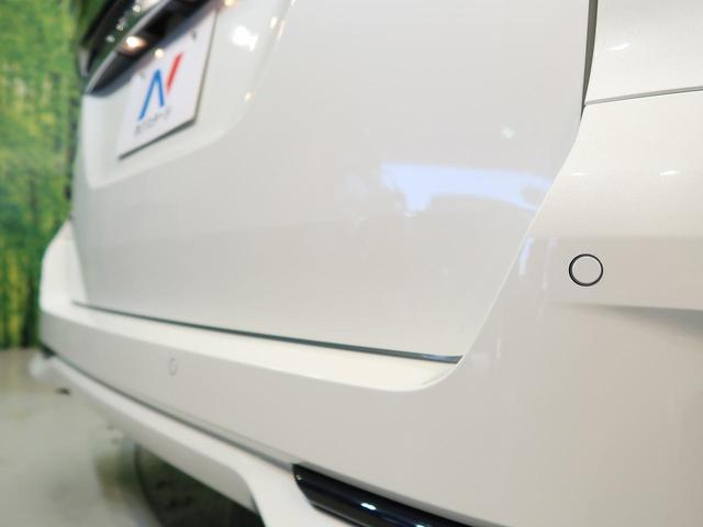 ハイウェイスターV プロパイロット スマートルームミラー 全方位モニター 登録済み未使用車 両側パワスラ コーナーセンサー 純正16インチアルミ LEDヘッド LEDフォグ アイドリングストップ スマートキー(31枚目)