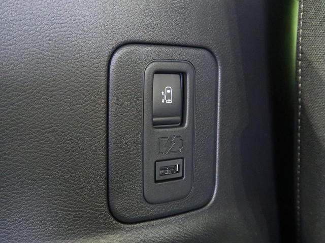 ハイウェイスターV プロパイロット スマートルームミラー 全方位モニター 登録済み未使用車 両側パワスラ コーナーセンサー 純正16インチアルミ LEDヘッド LEDフォグ アイドリングストップ スマートキー(37枚目)