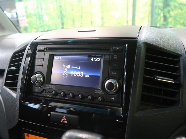 GS 純正14インチアルミ 禁煙車 スマートキー HIDヘッド フォグランプ 純正バックモニター付きオーディオ オートライト プライバシーガラス 電動格納ミラー 両側スライドドア オートエアコン(3枚目)