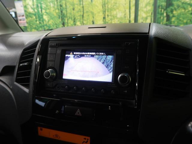 GS 純正14インチアルミ 禁煙車 スマートキー HIDヘッド フォグランプ 純正バックモニター付きオーディオ オートライト プライバシーガラス 電動格納ミラー 両側スライドドア オートエアコン(4枚目)
