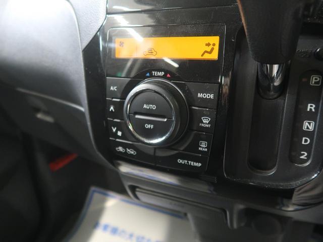 GS 純正14インチアルミ 禁煙車 スマートキー HIDヘッド フォグランプ 純正バックモニター付きオーディオ オートライト プライバシーガラス 電動格納ミラー 両側スライドドア オートエアコン(6枚目)