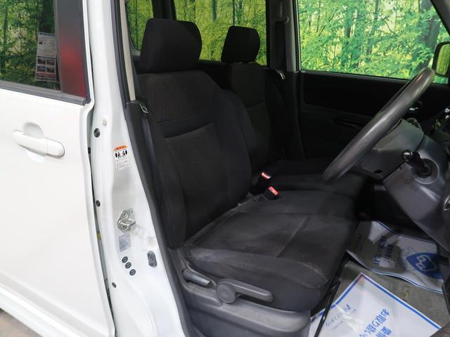 GS 純正14インチアルミ 禁煙車 スマートキー HIDヘッド フォグランプ 純正バックモニター付きオーディオ オートライト プライバシーガラス 電動格納ミラー 両側スライドドア オートエアコン(11枚目)