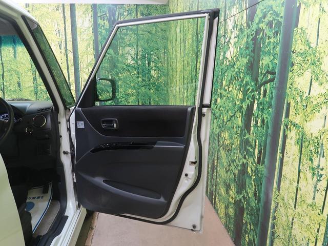 GS 純正14インチアルミ 禁煙車 スマートキー HIDヘッド フォグランプ 純正バックモニター付きオーディオ オートライト プライバシーガラス 電動格納ミラー 両側スライドドア オートエアコン(31枚目)