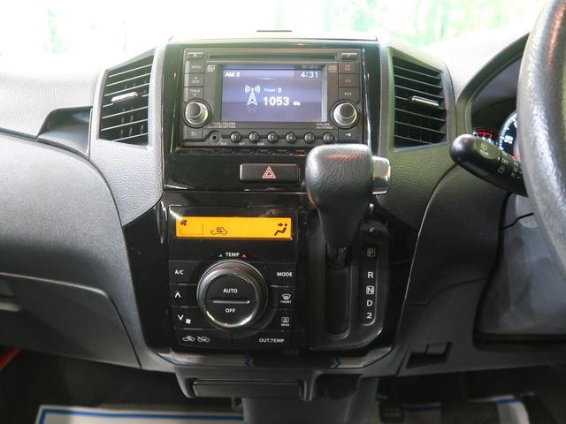 GS 純正14インチアルミ 禁煙車 スマートキー HIDヘッド フォグランプ 純正バックモニター付きオーディオ オートライト プライバシーガラス 電動格納ミラー 両側スライドドア オートエアコン(34枚目)