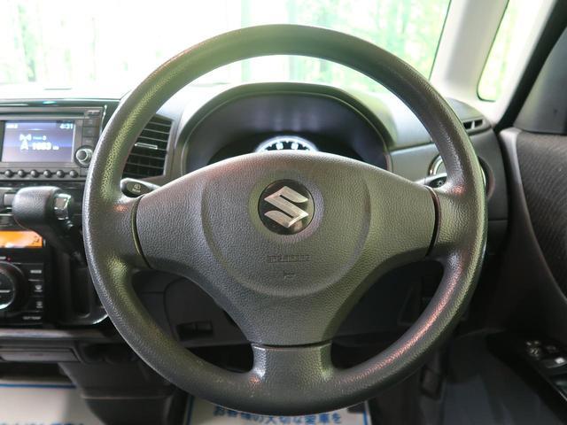 GS 純正14インチアルミ 禁煙車 スマートキー HIDヘッド フォグランプ 純正バックモニター付きオーディオ オートライト プライバシーガラス 電動格納ミラー 両側スライドドア オートエアコン(35枚目)