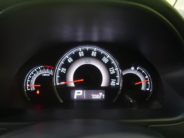 GS 純正14インチアルミ 禁煙車 スマートキー HIDヘッド フォグランプ 純正バックモニター付きオーディオ オートライト プライバシーガラス 電動格納ミラー 両側スライドドア オートエアコン(38枚目)