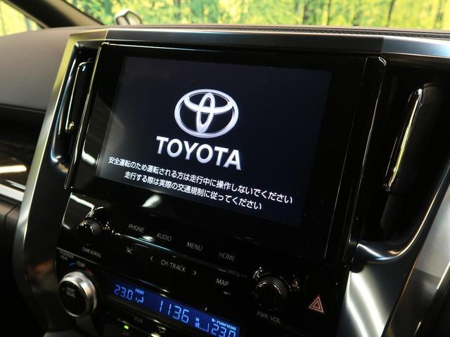 2.5S タイプゴールド 登録済未使用車 三眼LED シーケンシャルターンランプ パワーバックドア アクセサリーコンセント バックカメラ レーダークルーズ スマートキー&プッシュスタート 専用18インチアルミ(3枚目)