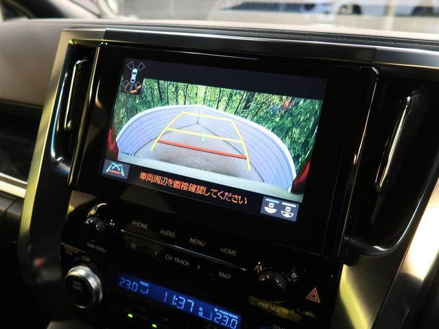2.5S タイプゴールド 登録済未使用車 三眼LED シーケンシャルターンランプ パワーバックドア アクセサリーコンセント バックカメラ レーダークルーズ スマートキー&プッシュスタート 専用18インチアルミ(4枚目)