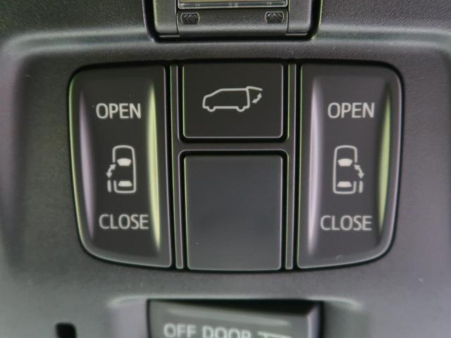 2.5S タイプゴールド 登録済未使用車 三眼LED シーケンシャルターンランプ パワーバックドア アクセサリーコンセント バックカメラ レーダークルーズ スマートキー&プッシュスタート 専用18インチアルミ(7枚目)