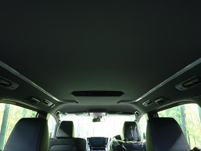 2.5S タイプゴールド 登録済未使用車 三眼LED シーケンシャルターンランプ パワーバックドア アクセサリーコンセント バックカメラ レーダークルーズ スマートキー&プッシュスタート 専用18インチアルミ(37枚目)
