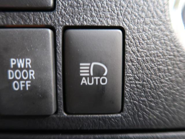2.5S タイプゴールド 登録済未使用車 三眼LED シーケンシャルターンランプ パワーバックドア アクセサリーコンセント バックカメラ レーダークルーズ スマートキー&プッシュスタート 専用18インチアルミ(43枚目)