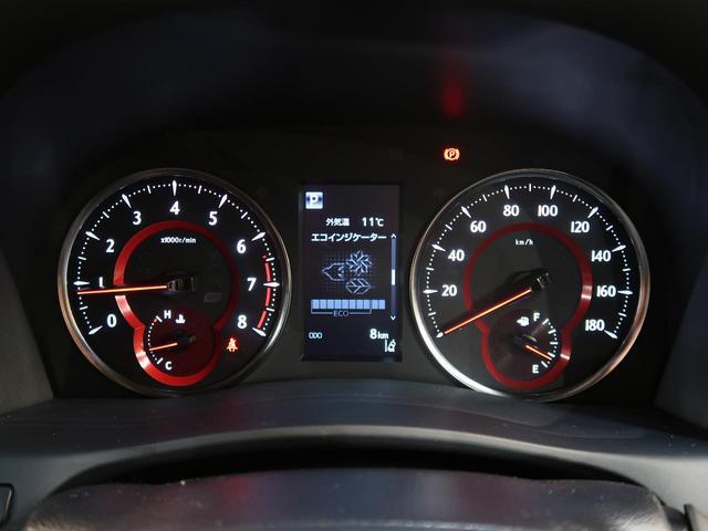 2.5S タイプゴールド 登録済未使用車 三眼LED シーケンシャルターンランプ パワーバックドア アクセサリーコンセント バックカメラ レーダークルーズ スマートキー&プッシュスタート 専用18インチアルミ(48枚目)