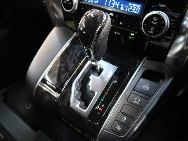 2.5S タイプゴールド 登録済未使用車 三眼LED シーケンシャルターンランプ パワーバックドア アクセサリーコンセント バックカメラ レーダークルーズ スマートキー&プッシュスタート 専用18インチアルミ(52枚目)