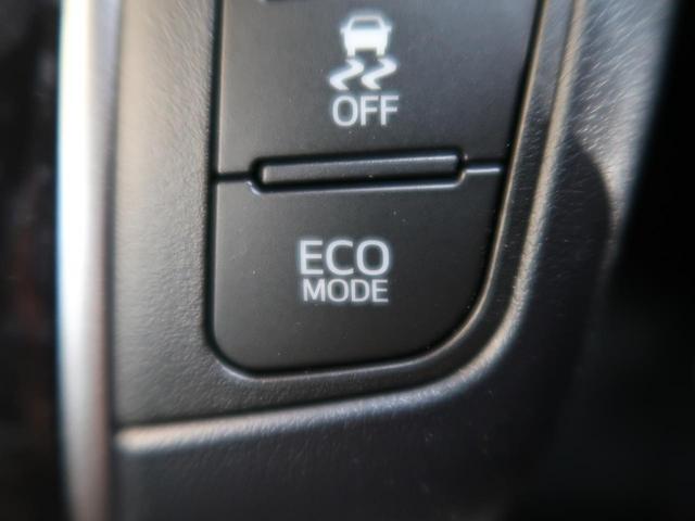 2.5S タイプゴールド 登録済未使用車 三眼LED シーケンシャルターンランプ パワーバックドア アクセサリーコンセント バックカメラ レーダークルーズ スマートキー&プッシュスタート 専用18インチアルミ(53枚目)