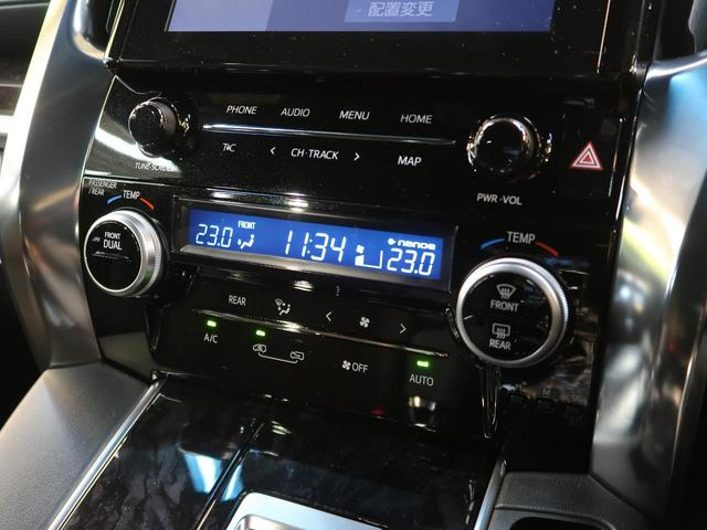2.5S タイプゴールド 登録済未使用車 三眼LED シーケンシャルターンランプ パワーバックドア アクセサリーコンセント バックカメラ レーダークルーズ スマートキー&プッシュスタート 専用18インチアルミ(55枚目)