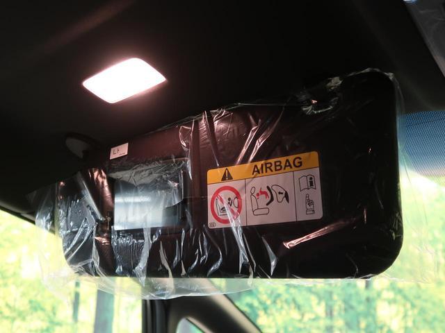 2.5S タイプゴールド 登録済未使用車 三眼LED シーケンシャルターンランプ パワーバックドア アクセサリーコンセント バックカメラ レーダークルーズ スマートキー&プッシュスタート 専用18インチアルミ(57枚目)