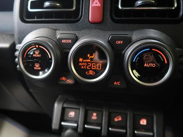 XC 届出済未使用車 セーフティサポート ターボ クルーズコントロール LEDヘッド スマートキー&プッシュスタート 革巻きステアリング シートヒーター オートエアコン 撥水加工シート 純正16インチアルミ(6枚目)