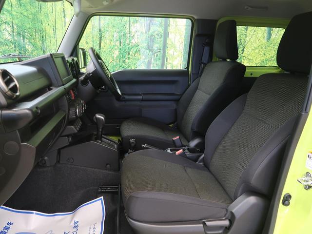 XC 届出済未使用車 セーフティサポート ターボ クルーズコントロール LEDヘッド スマートキー&プッシュスタート 革巻きステアリング シートヒーター オートエアコン 撥水加工シート 純正16インチアルミ(21枚目)