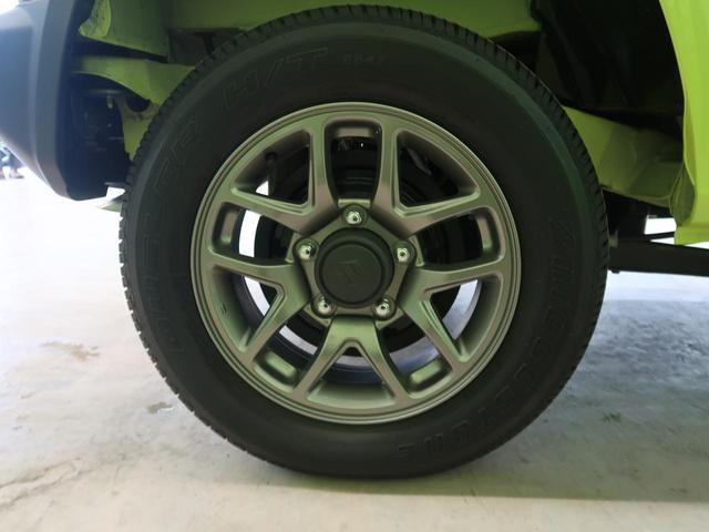 XC 届出済未使用車 セーフティサポート ターボ クルーズコントロール LEDヘッド スマートキー&プッシュスタート 革巻きステアリング シートヒーター オートエアコン 撥水加工シート 純正16インチアルミ(29枚目)