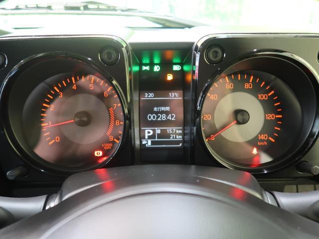 XC 届出済未使用車 セーフティサポート ターボ クルーズコントロール LEDヘッド スマートキー&プッシュスタート 革巻きステアリング シートヒーター オートエアコン 撥水加工シート 純正16インチアルミ(36枚目)