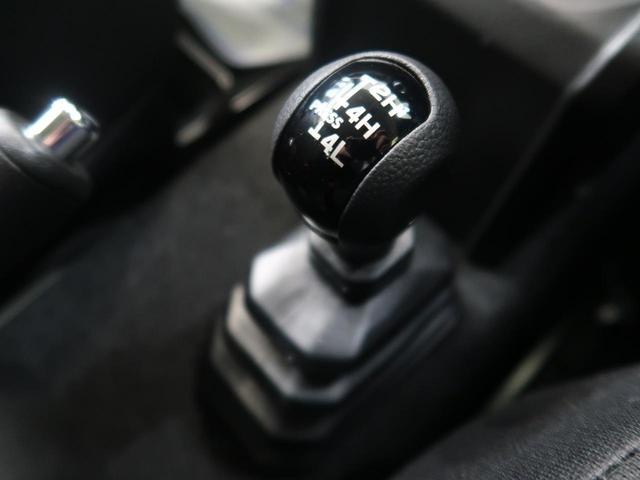 XC 届出済未使用車 セーフティサポート ターボ クルーズコントロール LEDヘッド スマートキー&プッシュスタート 革巻きステアリング シートヒーター オートエアコン 撥水加工シート 純正16インチアルミ(42枚目)