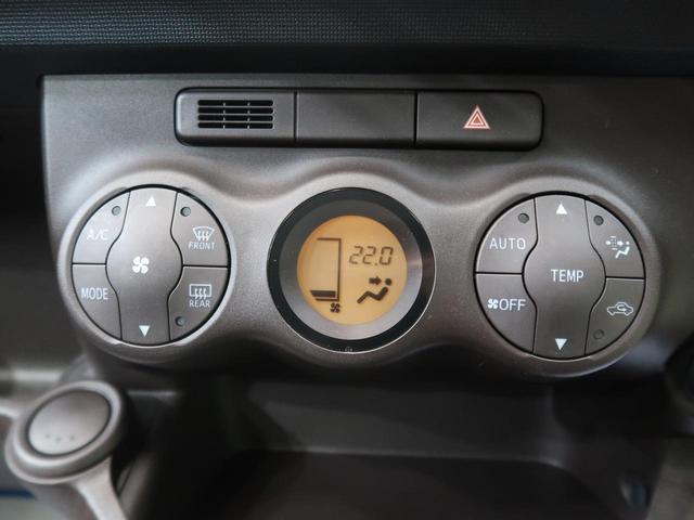 1.0X Lパッケージ・キリリ スマートキー オートエアコン 禁煙車 オートエアコン HIDヘッドライト アイドリングストップ シートアンダートレイ シートリフター アームレスト 純正オーディオ(3枚目)
