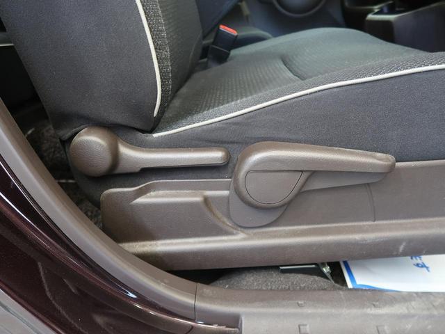 1.0X Lパッケージ・キリリ スマートキー オートエアコン 禁煙車 オートエアコン HIDヘッドライト アイドリングストップ シートアンダートレイ シートリフター アームレスト 純正オーディオ(6枚目)