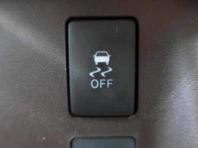 1.0X Lパッケージ・キリリ スマートキー オートエアコン 禁煙車 オートエアコン HIDヘッドライト アイドリングストップ シートアンダートレイ シートリフター アームレスト 純正オーディオ(7枚目)