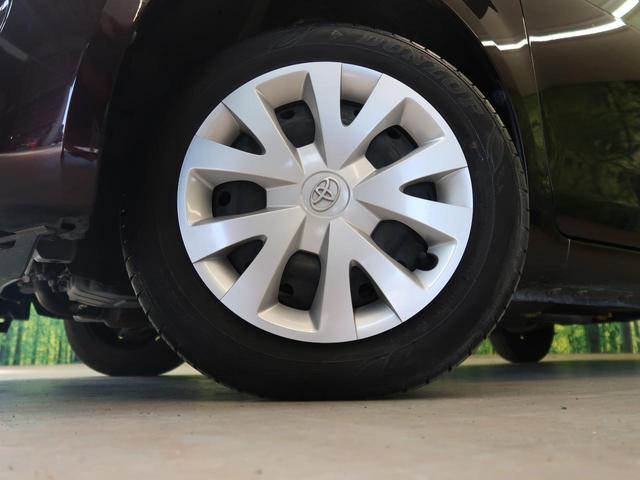 1.0X Lパッケージ・キリリ スマートキー オートエアコン 禁煙車 オートエアコン HIDヘッドライト アイドリングストップ シートアンダートレイ シートリフター アームレスト 純正オーディオ(10枚目)