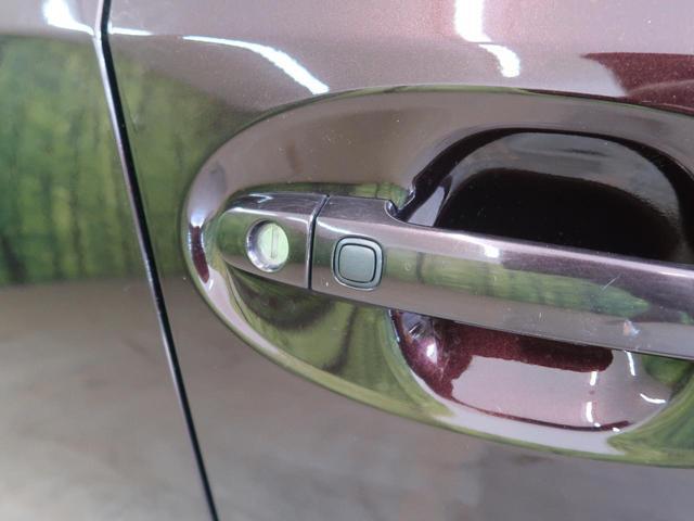 1.0X Lパッケージ・キリリ スマートキー オートエアコン 禁煙車 オートエアコン HIDヘッドライト アイドリングストップ シートアンダートレイ シートリフター アームレスト 純正オーディオ(21枚目)