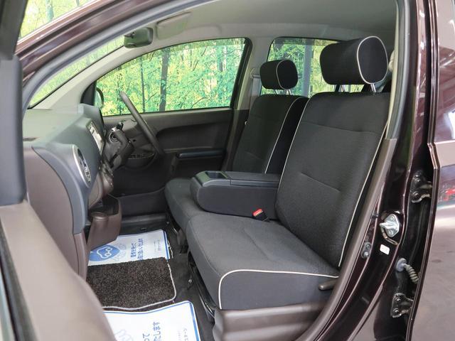 1.0X Lパッケージ・キリリ スマートキー オートエアコン 禁煙車 オートエアコン HIDヘッドライト アイドリングストップ シートアンダートレイ シートリフター アームレスト 純正オーディオ(30枚目)