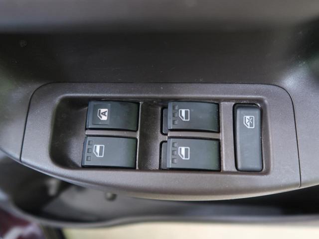 1.0X Lパッケージ・キリリ スマートキー オートエアコン 禁煙車 オートエアコン HIDヘッドライト アイドリングストップ シートアンダートレイ シートリフター アームレスト 純正オーディオ(33枚目)