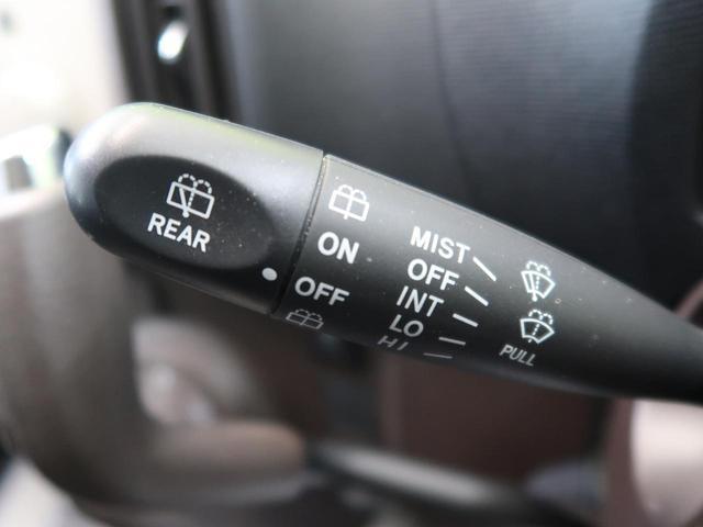 1.0X Lパッケージ・キリリ スマートキー オートエアコン 禁煙車 オートエアコン HIDヘッドライト アイドリングストップ シートアンダートレイ シートリフター アームレスト 純正オーディオ(37枚目)