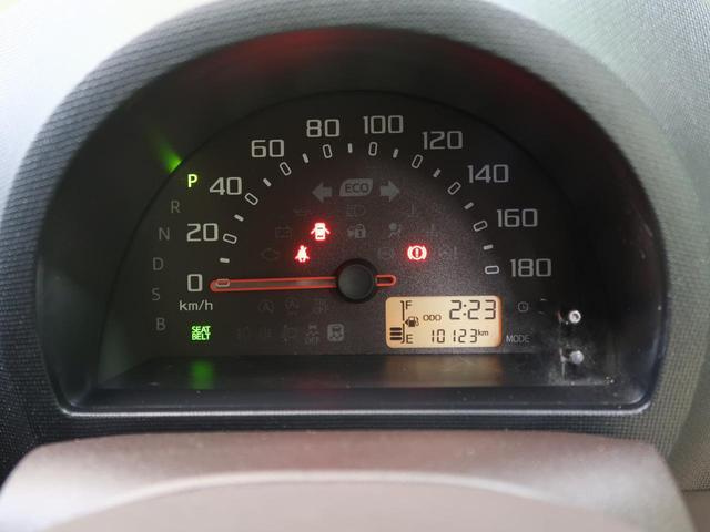 1.0X Lパッケージ・キリリ スマートキー オートエアコン 禁煙車 オートエアコン HIDヘッドライト アイドリングストップ シートアンダートレイ シートリフター アームレスト 純正オーディオ(39枚目)