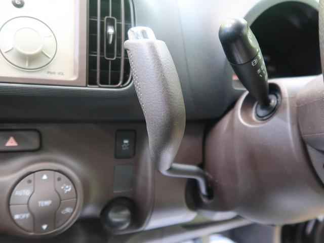 1.0X Lパッケージ・キリリ スマートキー オートエアコン 禁煙車 オートエアコン HIDヘッドライト アイドリングストップ シートアンダートレイ シートリフター アームレスト 純正オーディオ(41枚目)