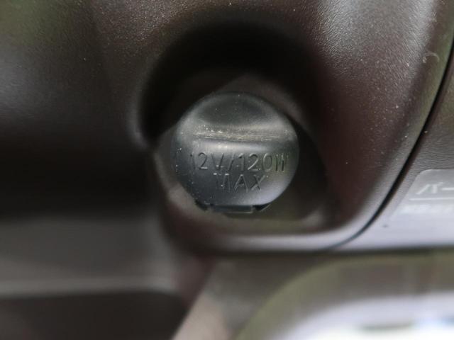 1.0X Lパッケージ・キリリ スマートキー オートエアコン 禁煙車 オートエアコン HIDヘッドライト アイドリングストップ シートアンダートレイ シートリフター アームレスト 純正オーディオ(42枚目)
