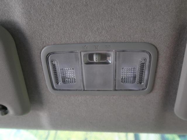 1.0X Lパッケージ・キリリ スマートキー オートエアコン 禁煙車 オートエアコン HIDヘッドライト アイドリングストップ シートアンダートレイ シートリフター アームレスト 純正オーディオ(49枚目)