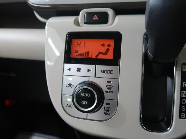 【ステアリングスイッチ】走行中でも、スムーズなオーディオ操作が可能なステアリングスイッチを装備!音量やチャンネル・モードなどが切り替えられます!