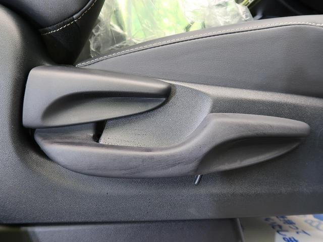 ZS 煌III 登録済未使用車・両側電動スライドドア・7人乗り・衝突被害軽減装置・オートマチックハイビーム・レーンアシスト・クルーズコントロール・LEDヘッドライト・スマートキープッシュスタート(40枚目)