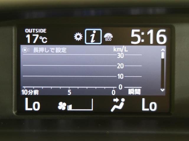ZS 煌III 登録済未使用車・両側電動スライドドア・7人乗り・衝突被害軽減装置・オートマチックハイビーム・レーンアシスト・クルーズコントロール・LEDヘッドライト・スマートキープッシュスタート(43枚目)