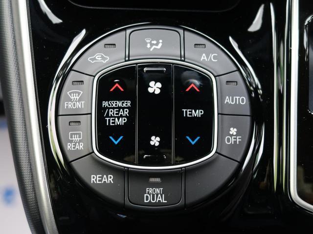 ZS 煌III 登録済未使用車・両側電動スライドドア・7人乗り・衝突被害軽減装置・オートマチックハイビーム・レーンアシスト・クルーズコントロール・LEDヘッドライト・スマートキープッシュスタート(44枚目)